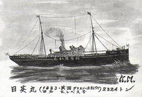 岡崎汽船・岡崎本店汽船部