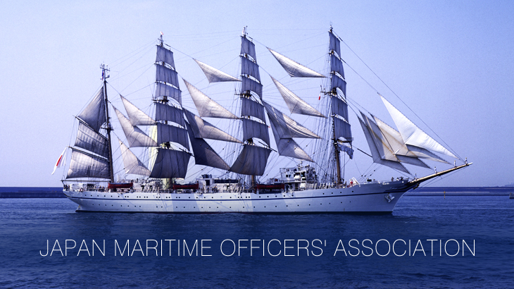 JAPAN MARITIME OFFICERS' ASSOCIATION