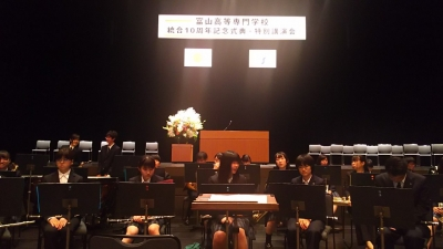 6.21富山高専統合10周年記念式典①